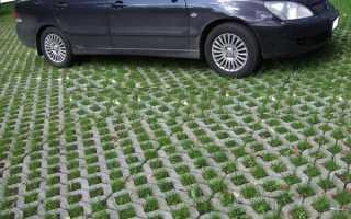 Особенности и правила монтажа тротуарной плитки с отверстиями для травы
