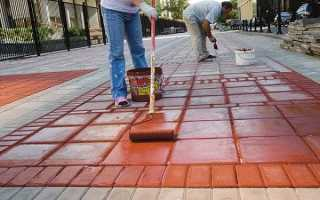 Какими средствами и как покрасить тротуарную плитку своими руками