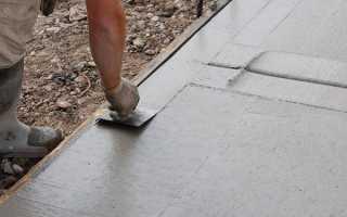 Подбор пропорций бетона для сооружения отмостки