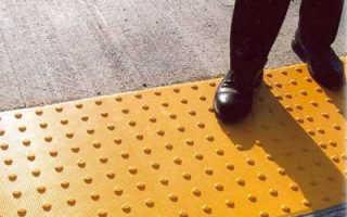 Виды и особенности укладки тактильной тротуарной плитки