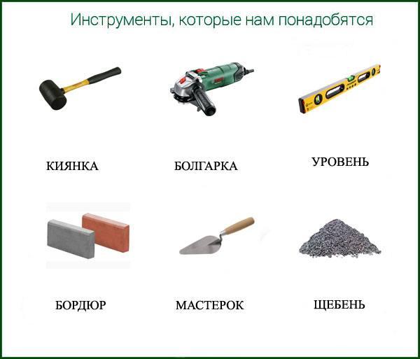 инструменты для укладки плитняка