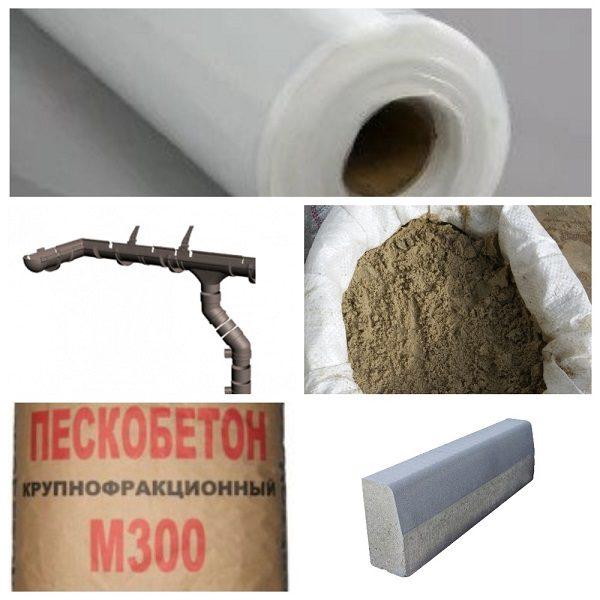 материалы для отмостки из тротуарной плитки